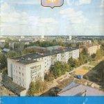 Дезинсекция Дедовск