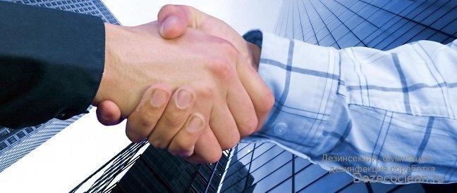 сотрудничество с юридическими лицами