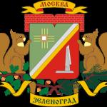 Уничтожение тараканов и клопов в Зеленограде
