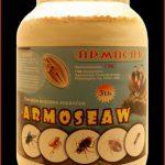 armoseaw