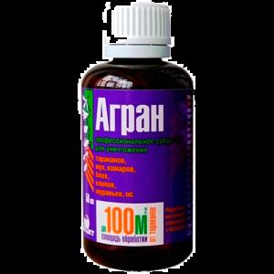 Агран